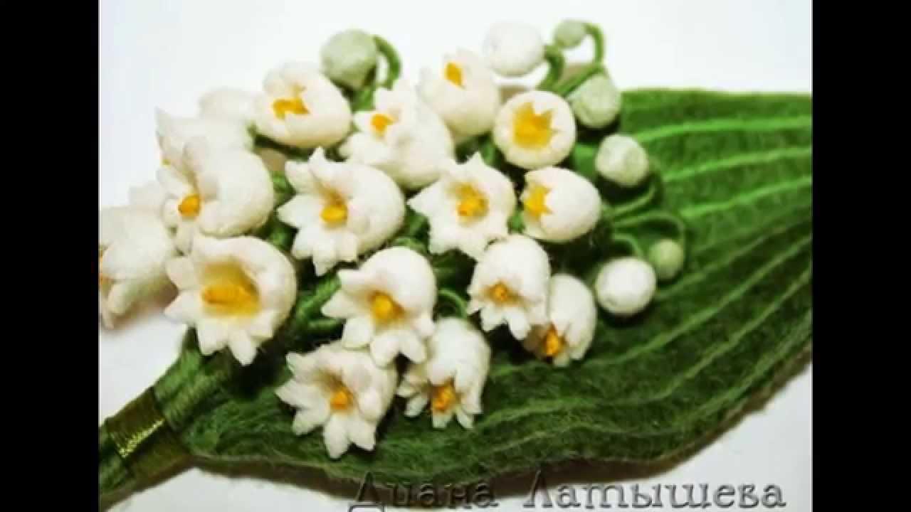 картинки цветы ландыши