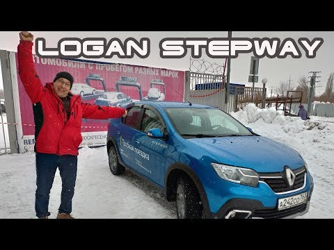 Взяли LOGAN Stepway / Зачем теперь DUSTER?