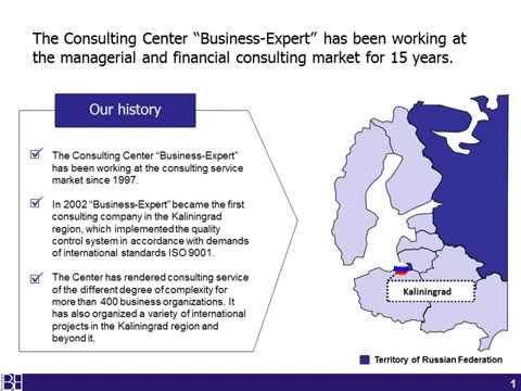 "CC ""Business Expert"", Kaliningrad, presentation in english"