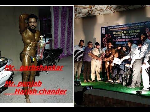 Mr. garshanakr  mr. hoshiarpur and 3 time mr. punajb harish chander