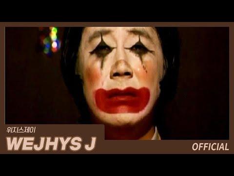 Leessang - Clowns mp3 letöltés