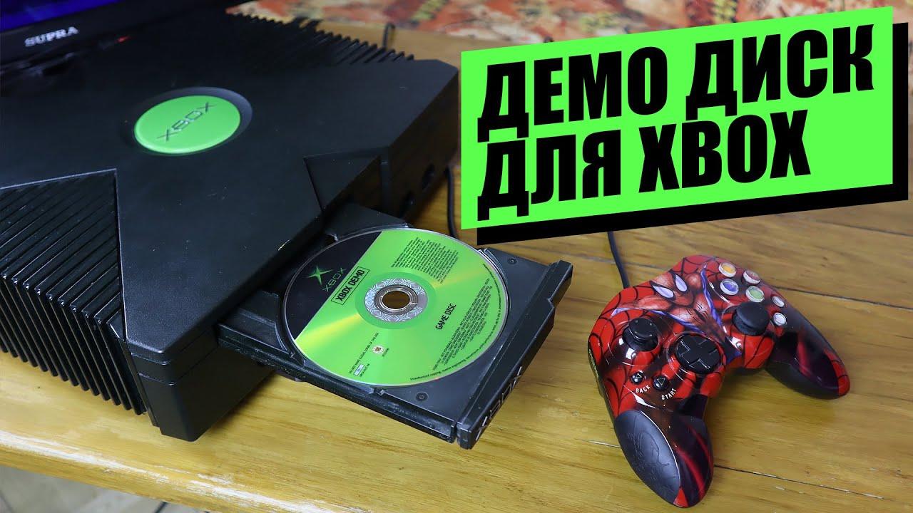 Редкий демо диск для XBOX ORIGINAL - Обзор Demos Saves Trailers