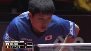 男子シングルス1回戦 張本智和 vs ニュイティンク 第2ゲーム