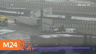 Смотреть видео Полиция устанавливает причину ДТП на Кутузовском проспекте - Москва 24 онлайн