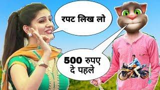 Gajban Pani ne Chali   chunri Jaipur   sapna Choudhary ke song, funny call video part 2