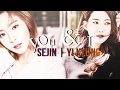 SeJin & Yi Kyung | You & I