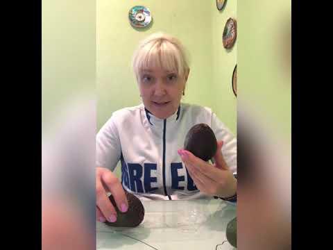 Как сделать авокадо зрелым !