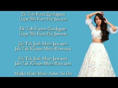 Ek Toh Kum Zindagani Lyrics – Marjaavaan | Neha Kakkar | Yash Narvekar | Nora Fatehi