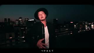 作詞:了戒翔太 作編曲:松崎陽平 映像ディレクター:Amon Ryu(亜門龍...