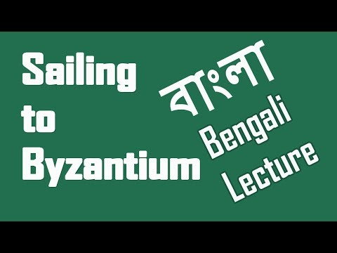 critical appreciation of sailing to byzantium