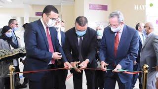 Inauguration de MoukawilLab, le nouveau incubateur d'entreprises de l'ANAPEC