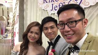 Wedding MC Alex 專業婚宴司儀 Kiko & Jeff's 婚宴開場片段