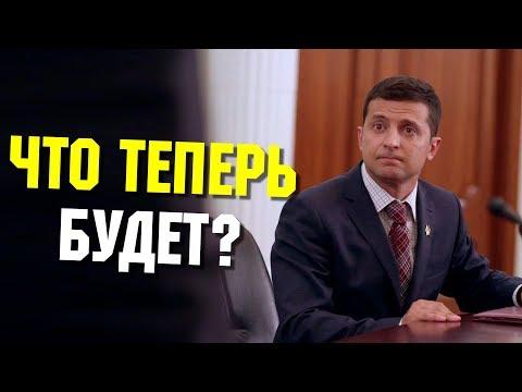 Украина проиграла России