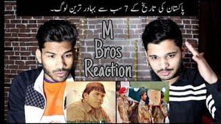 Indians On 7 Real Life Hero's Of Pakistan | Pakistan Ke Bahadur Log - M Bros Reactions