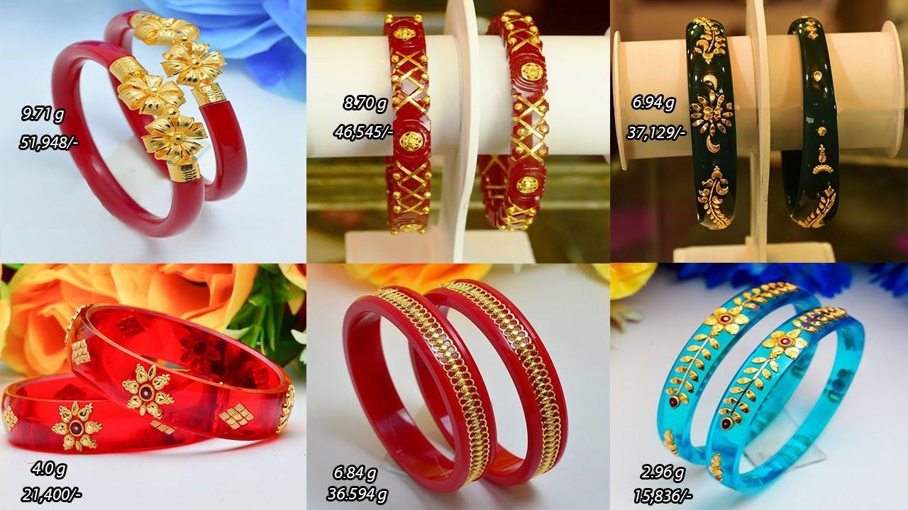 Latest Bengali Gold Shakha Pola Bangles Designs With Weight And Price Shridhi Vlog Youtube