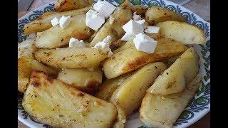 Картошка по гречески в духовкеPotatoes In Greek In The Oven