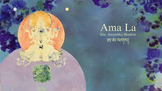 Dalai Lama - Inner World: Ama La (feat. Anoushka Shankar)