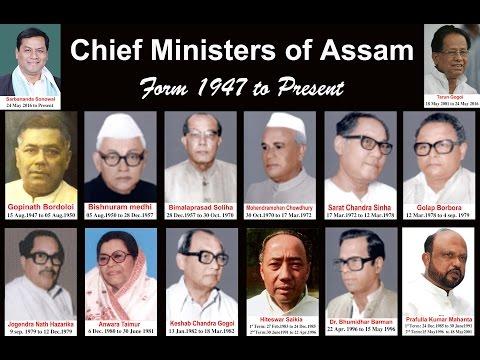 all chief ministers of assam from 1947 to present (অসমৰ মূখ্যমন্ত্ৰী সকল)