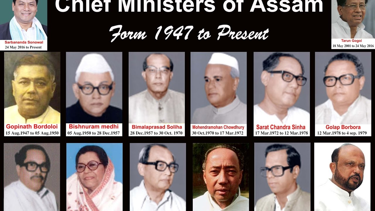 present chief minister of india