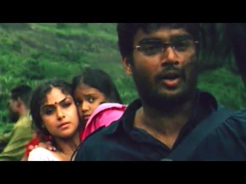Amrutha Movie || Kadasaridi Veedkolu Telugu Full Video Song || Madhavan, Simran Bagga