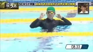 NEWS コヤシゲの運動能力はいかに、、!!