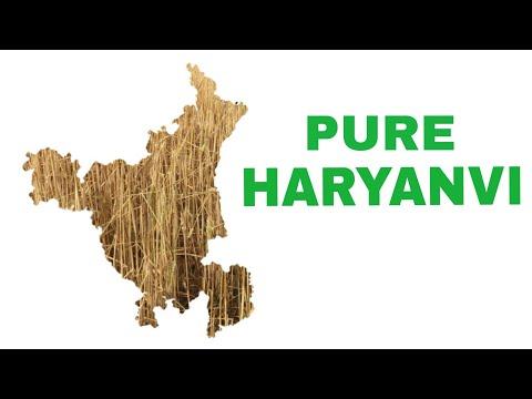 Michte Aankh Dikhai De Se | Haryanvi Ragni | Jat Mehar Singh |