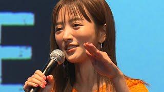 """夏菜、結婚発表後初イベント登場! """"親密""""のきっかけ告白「PUBG婚ですね」"""