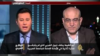 الواقع العربي- أي مستقبل للجامعة العربية بأمانة أبو الغيط؟