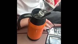 차량용 커피포트 휴대용 라면 카 텀블러 12V 승용차 …