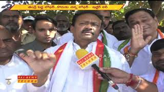 Shabbir Ali fires on KTR over his Comments on Congress Party | Raj News Telugu