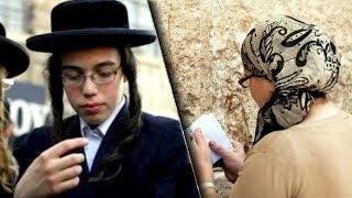 اغرب قصة رواها النبي محمد - قصة عجوز بني اسرائيل من اغرب القصص