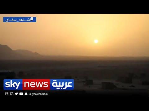استقالة الحكومة الموريتانية وتعيين رئيس وزراء جديد  - نشر قبل 6 ساعة