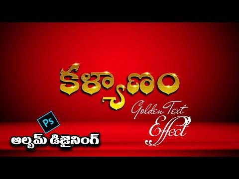 Photoshop Golden Text Effect in Telugu | Photoshop Tutorial in Telugu | Photoshop in Telugu
