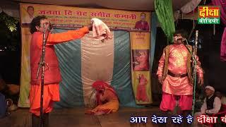 नौटंकी भाग - 9 सुहागन बनी बिधवात_भाई बहन का प्यार राम अचल की नौटकी बाराबंकी diksha nawtanki