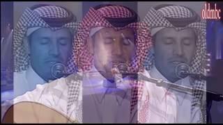 خالد عبدالرحمن - ليالي البحرين ٢٠٠٥