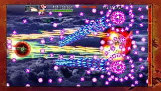 Akai Katana Shin for Xbox 360