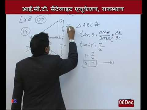 """Rajasthan Ict Satellite Education Maths Class 10th """"HEIGHTS AND DISTANCES"""" 7 Dec  2017-18 Lect-44"""