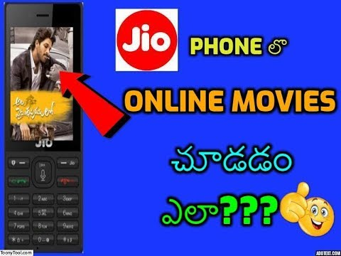 How To Watch Online Movies In Jio Phone