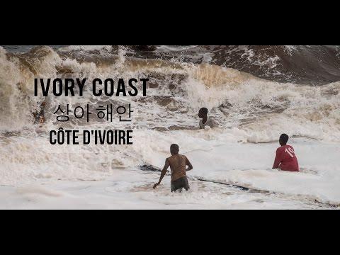 Ivory Coast // 상아 해안 // Côte-d'Ivoire