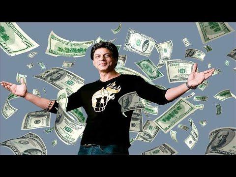 শাহরুখ খান কতটা ধনী দেখুন । How much rich Shahrukh Khan