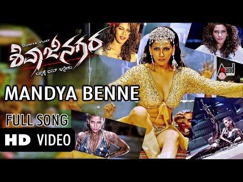 Shivajinagara   Mandya Benne Kane  Duniya Vijay   Perul Yadav   Jessie Gift   P.N.Sathyaa