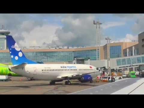 Авиакомпания АвиаТрафик, перелет Москва=Бишкек. Avia Traffic Company