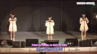 SECRET BASE ~君がくれたもの~ - ANO HANA Live TH-SUB