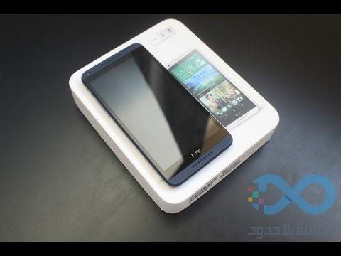 مراجعة الهاتف المحمول HTC Desire 816