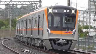 【京成本線】京成3100形体験乗車ツアー 臨時列車 京成佐倉にて