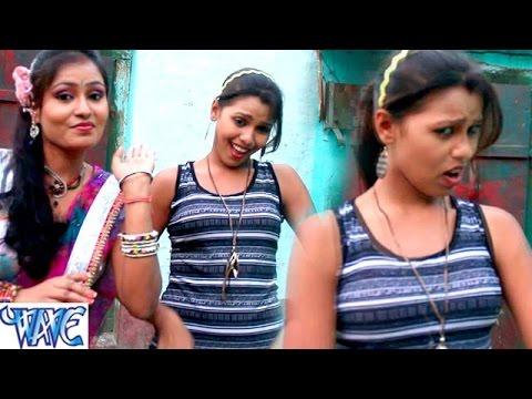 हमरा प्रेम के कईसन सिला बा मिलल - Baraf Ke Silli - Prince Kumar - Bhojpuri Hot Songs 2016 new