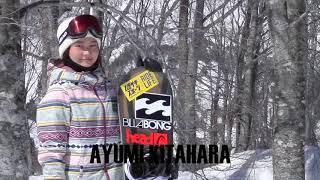 18-19 head Snowboards 赤川隼多、柴崎樹里、北原あゆみ「Happo Banks」 岩垂かれん 検索動画 16