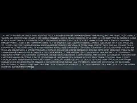 Официальный сайт русской версии онлайн игры Aion