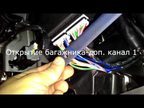 Ролик Hyundai solaris 2015 МКПП точки подключения сигнализации starline A91
