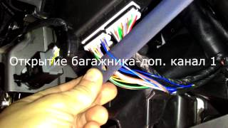 Hyundai solaris 2015 МКПП точки подключения сигнализации starline A91(Hyundai solaris 2015 точки подключения сигнализации starline A91., 2015-07-01T16:03:18.000Z)